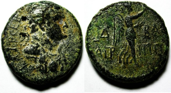 Ancient Coins - JUDAEA, AGRIPPA II UNDER DOMITIAN AE 24