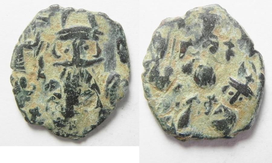 Ancient Coins - CONSTANS II (641-668). Follis