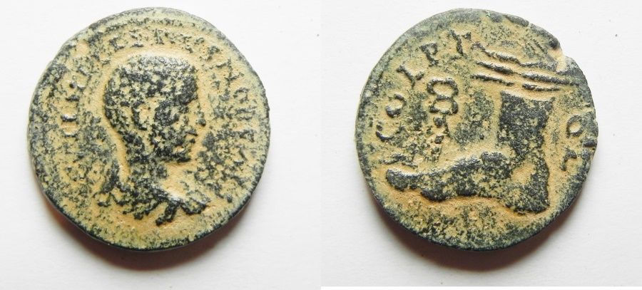 Ancient Coins - A GREAT RARITY :  Phoenicia. Ake-Ptolemais under Philip II as Caesar (AD 245-247). AE 23mm, 9.78g).