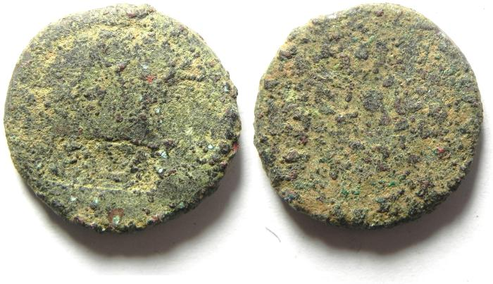 Ancient Coins - COUNTERMARKED AS FOUND BIBLICAL CITY COIN