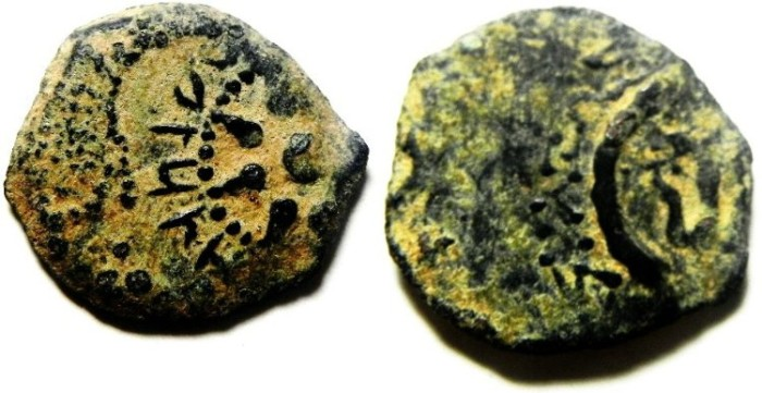 Ancient Coins - JUDAEAN , ALEXANDER JANNAEUS 103 - 76 B.C , AE LEPTON , ANCHOR & STAR