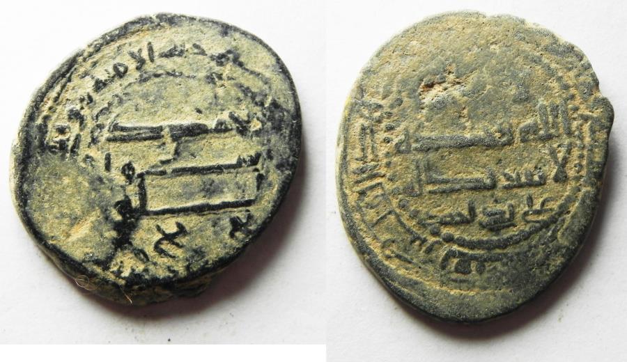 World Coins - ISLAMIC. ABBASID AE FALS. PALESTINE MINT.