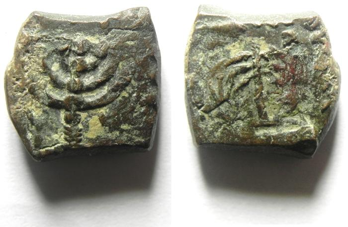 Ancient Coins - BRONZE WEIGHT WITH MENORAH - NOT ANCIENT , EXCELLENT STUDY PIECE