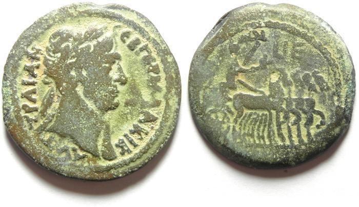 Ancient Coins - Trajan AE Drachm of Alexandria, Egypt