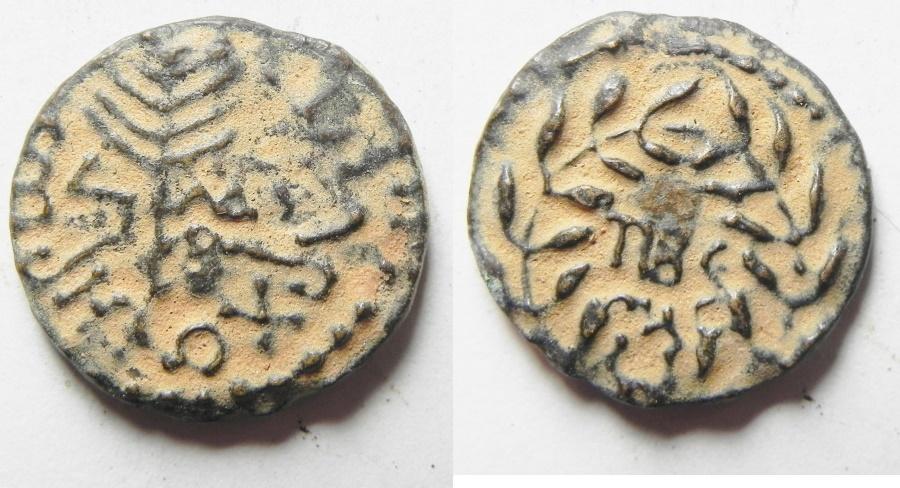 Ancient Coins - HEROD ANTIPAS THE BE-HEADER OF JOHN THE BAPTIST 4 B.C - 40 A.D, HALF DENOMINATION