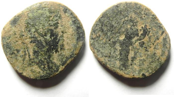 Ancient Coins - DIDIUS JULIANUS SESTERTIUS