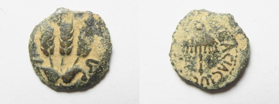 Ancient Coins - JUDAEA, AGRIPPA I AE PRUTAH