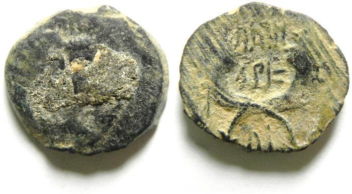Ancient Coins - NABATAEAN KINGDOM OF PETRA , ARETAS IV & SHAQUELAT , AE 17 , AS FOUND