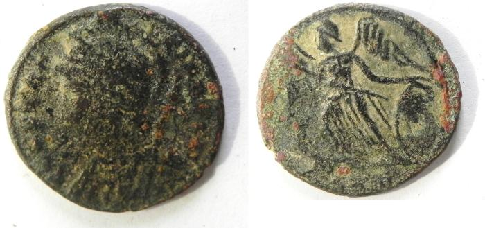 Ancient Coins - CONSTANTINE I CITY COMMEMORATIVE AE 3