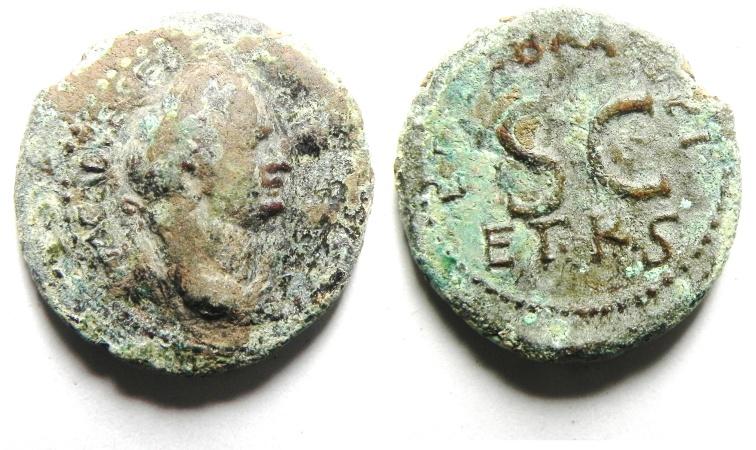 Ancient Coins - RARE AGRIPPA II HERODIAN UNDER DOMITIAN AE 20