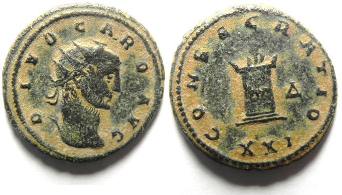 Ancient Coins - DIVO CARO - ANTONINIANUS , BEAUTIFULL