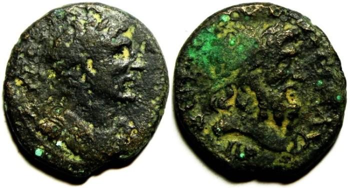 Ancient Coins - JUDAEA , CAESAREA , HADRIAN AE 23