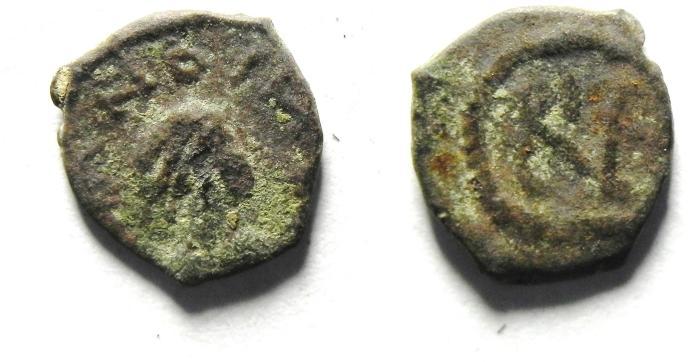 Ancient Coins - TINY ROMAN  AE 9 OF ZENO