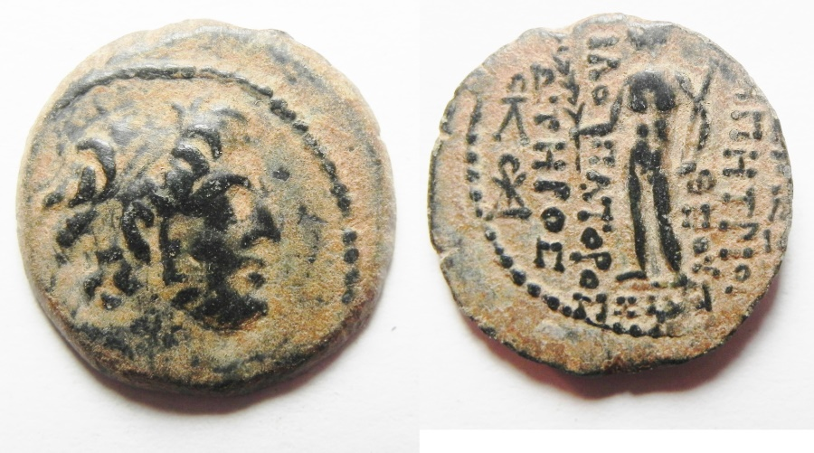 Ancient Coins - GREEK. Seleukid Kingdom. Demetrios III Eukairos (97/6-88/7 BC). Damascus mint. Struck in SE 218 (95/4 BC).