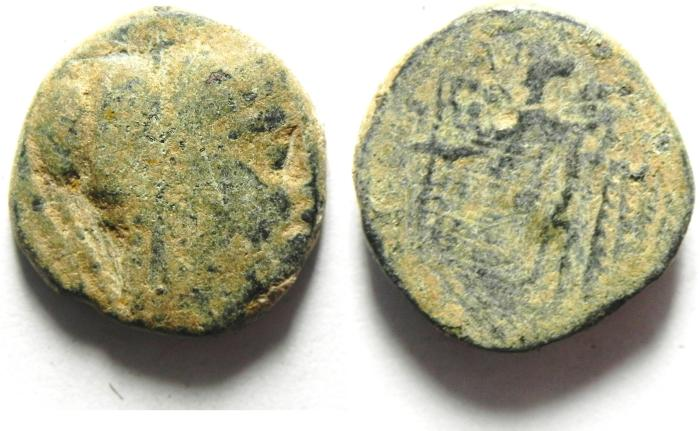 Ancient Coins - NABATAEAN , ARETAS III AE 17 , AS FOUND