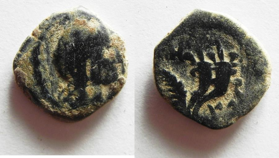 Ancient Coins - NABATAEAN KINGDOM. ARETAS IV's SON. PHASAEL AE 13