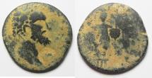 Ancient Coins - ARABIA. RABBATH-MOBA. SEPTEMIUS SEVERUS AE 24