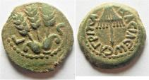 Full legend on the back: HERODIAN DYNASTY. Agrippa I, 37-44 AD. AE Prutah.