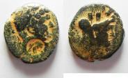 Ancient Coins - DECAPOLIS. PHILADELPHIA . DOMTIAN AE 23