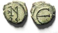 Ancient Coins - BYZANTINE , JUSTIN II AE PENTANUMMIUM, VERY NICE QUALITY !