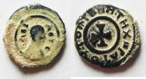 Ancient Coins - Choice Example with Desert Patina: Axumite kingdom. Anonymous issue (c. AD 370). AE