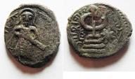 Ancient Coins - ARAB-BYZANTINE. AE FALS. ABDUL MALIK BIN MARWAN. AL-LUD? MINT