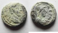 Ancient Coins - DECAPOLIS. GADARA. COMMODUS . ATHENA. AE 15