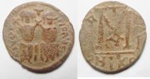 Ancient Coins - ISLAMIC. Umayyad Caliphate. Time of 'Abd al-Malik (AH 65-86 / AD 685-705). Arab-Byzantine series.  AE fals (24mm, 4.31g). Scythopolis (Baysan) mint.