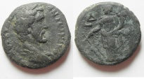 Ancient Coins - EGYPT.ALEXANDRIA , ANTONINUS PIUS BILLON TETRADRACHM