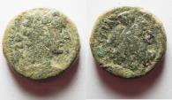 Ancient Coins - AS FOUND: JUDAEA. CAESAREA. HADRIAN AE 22