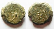Ancient Coins - Judaea, Mattathias Antigonus AE 8 Prutot