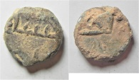 Ancient Coins - ISLAMIC. UMMAYED  LEAD BULLA