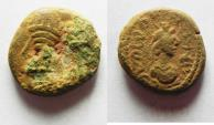 Ancient Coins - Ancient Persia, Elymais Dysnasty, Orodes III (2nd century AD), AE drachm