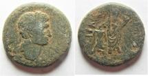 Ancient Coins - JUDAEA. CAESAREA. TRAJAN AE 26