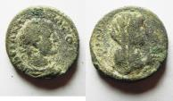 Ancient Coins - DECAPOLIS. PHILADELPHIA. ELAGABALUS AE 18