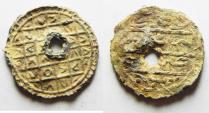 Ancient Coins - ISLAMIC. UMMAYYED . LEAD TOKEN. MAGICAL. 700 A.D