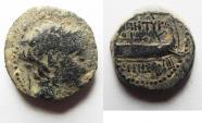 Ancient Coins - SELEUCID KINGS of SYRIA. Demetrios II Nikator. AE 19