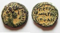 Ancient Coins - ARABIA. PETRA. HADRIAN AE 16