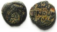 Ancient Coins - Judaea, Antonius Felix Ae. prutah , Barbaric!!!!