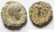 Ancient Coins - Nysa-Scythopolis (Bet Shean), Gordian III AE 23