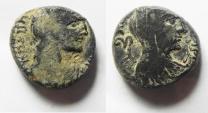 Ancient Coins - Arabia. Nabataean kingdom. Aretas IV (9 BC-AD 40).  AR drachm (14mm, 4.27g). Petra mint. Struck in  regnal year 27 (AD 18/19).