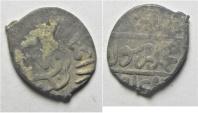 World Coins - ISLAMIC. AYYUBID SILVER COIN