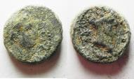 Ancient Coins - DECAPOLIS. GADARA. TITUS AE 16. AS FOUND