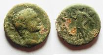 Ancient Coins - JUDAEA CAPTA. UNDER DOMITIAN AE 18