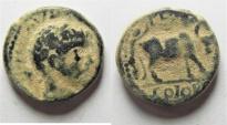 Ancient Coins - ARABIA. PETRA. ELAGABALUS AE 19