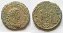 NUMERIANUS AE Antoninianus