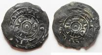 Ancient Coins - ISLAMIC . FATIMID. 1/2 SILVER DERHIM