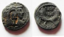 Ancient Coins - AS FOUND: NABATAEAN KINGDOM. ARETAS IV & SHAQUELAT AE 17