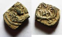Ancient Coins - Nabataean Kingdom. Rabbel II & HAJRU. AD 70 - 106. AE