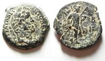 Ancient Coins - EGYPT , ALEXANDRIA, RARE AE DRACHM , ANTONINUS PIUS